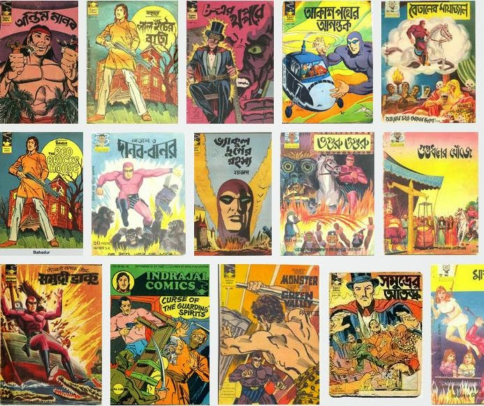 Bangla Comic Book Pdf